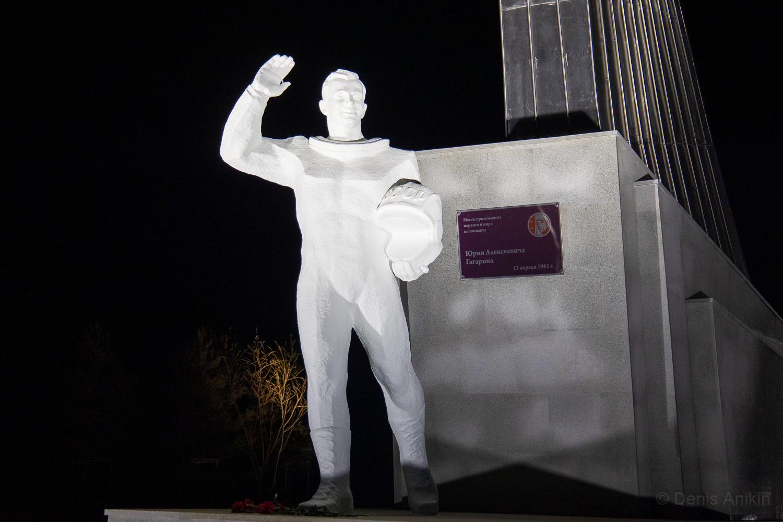 парк покорителей космоса вечером место приземления памятник гагарину